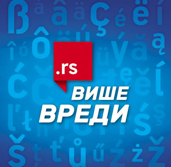 IDN Domeni – druga šansa za odličan .RS domen